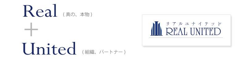 東京投資マンションREALUNITED会社概要