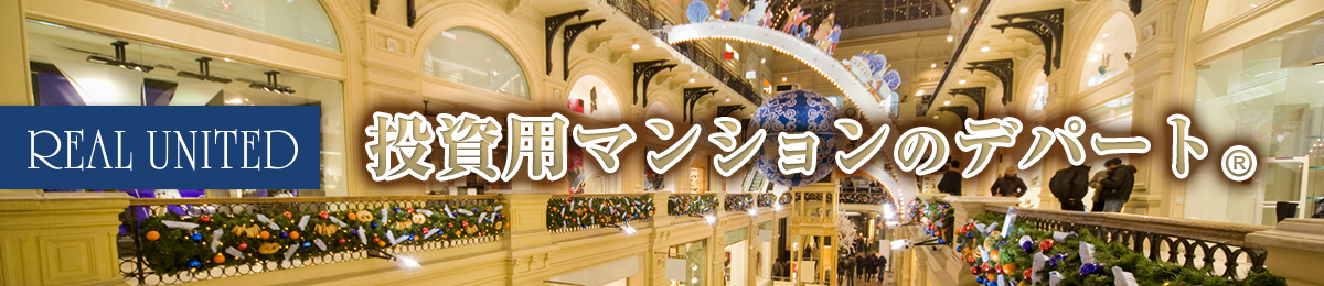 toushi_mansion_banner
