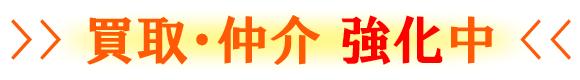 zenkoku_title