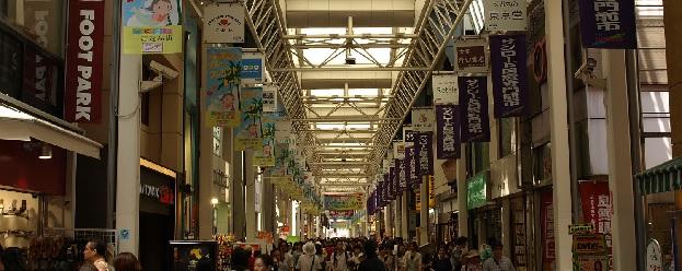 shop_area