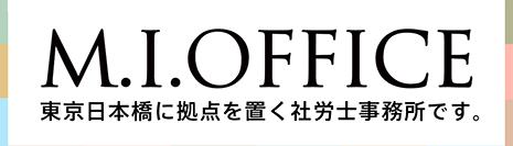 M.I.OFFICE